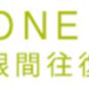 箱根駅伝、区間登録で各校が、「エース隠し」 当日メンバー変更に注目!