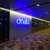 シンガポールチャンギ空港のdnata(ターミナル1)ラウンジ紹介 プライオリティパスでも入れます