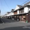 雛の里・八女ぼんぼりまつり開催中の八女福島の町並み散歩