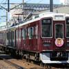 【有能】地震発生時の阪急電鉄の乗客避難方法が斬新!!!