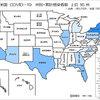 米国  新型コロナウイルス  州別・平均感染密度  地図