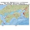2015年09月04日 01時53分 徳島県北部でM3.3の地震