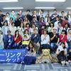 連休最終日のイベントに集まっていただいた素敵な方々~第18回東京ヒーリングマーケット終了~