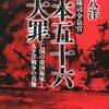 1920年代日本のマルクス大ブーム