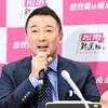 石井妙子著『女帝 小池百合子』と、山本太郎氏の都知事選出馬!!(重要な追記あり)