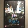 【ネタバレ】池袋風俗ドキュメンタリー映画!「牝猫たち」の感想【考察】