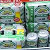 【1本113円】キリン淡麗グリーンラベルの最安値を比較してみた!一番安く購入できるお店はどこ?