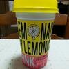 レモネード専門店のレモネードを、コンビニで――「ピンクレモネード by レモニカ」