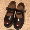 ドクターマーチン「靴ずれ対策おすすめグッズ」ソルボヘルシーインソールを紹介