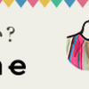 手作り通販サイト「minne(ミンネ)」は果たして儲かるのか?