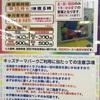 Yu Kids Island 大井町
