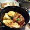 ホーロー鍋STAUBのあったか料理がおすすめ!円山のカフェ【inZONE】インゾーネ