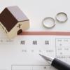 『実録 脱・貧乏家族』第11話  脱・貧乏家族邸、契約間近 偽装夫婦がバレる?