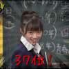 AKB総選挙2018・37位!~アイドル中井りかの邪道カウンター!青春の1ページに肖って刺す!~