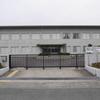 篠山簡易裁判所