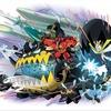 【ポケモンカード】ハイクラスパック「GXバトルブースト」の収録情報まとめ【拡張パックSM4+】