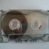 あぁカセットテープで反面教師