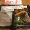 弁松総本店のお弁当