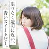 【勝手にコンピレーションアルバム】限りなく透明に近い、青いスイートピー