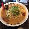 河北郡津幡町「麺屋大河金澤タンメン」で野菜の甘みが優しい金澤タンメン