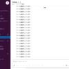Slackでサーバの死活監視を行う
