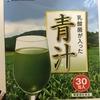 最近、健康補助食品にハマってます。今は、青汁!!(笑)抹茶味で美味しいよ。お通じもよくなったし。