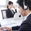 コールセンター運営のポイントとは?立ち上げのプロセスや注意点を解説