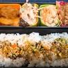 作り置きおかずお弁当-10月12日(木)-野菜系の作り置き3品追加