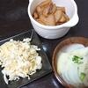 豚大根、キャベツポン酢、スープ