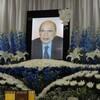 地福名誉師範の葬儀