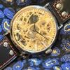 スケルトン時計大好きです。ビーバレル 西太后