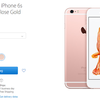 Apple、整備済製品にiPhoneを追加 1年保証やバッテリー&外装交換済み