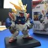 購入玩具紹介#001 GUNDAM CONVERGE#10 SHINING GUNDAMをレビュー