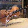 【〇〇円!?】ストラディヴァリウス弾いてみた。