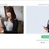 画像(写真)から人物やモノだけを自動でトリムして抜き出してくれるremovebgが超便利