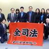 VPSU(ベトナム公共サービス労働組合)が訪問