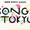 Linked Horizon「SONG OF TOKYO」