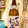 【お酒】日本酒を嗜み(12/16)路頭に迷うも、ダウンのおかげで助かる。