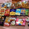 ヤマザキ 秋のおいしいキャンペーン2016 お菓子詰め合わせが当選したった〜