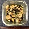 【レンジdeえびとキノコのアヒージョ】レンジで作り置きレシピ♪簡単!時短!ヘルシー!