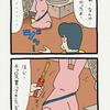 スキウサギin東京ティムニーシー「タワー・オブ・ホラー3」