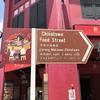 2017年8月シンガポール旅行5 〜ローカルフードを食べ尽くす