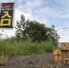 夕張市 ある意味、意外性に満ちた北海道物産センター夕張店