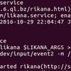 """""""SysVinit"""" 起動の自作 deb パッケージを """"systemd"""" 対応させる"""