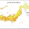 16日の『海の日』は前橋・熊谷・甲府・岐阜・名古屋・京都で38℃予想!被災地の広島・岡山でも37℃予想!熱中症にかかるリスクが高まる!!
