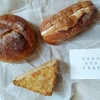 GARDEN HOUSE CAFE @丸の内 全粒まるぱんの新作に馬場フラットとMegan  Bar & Patisserie