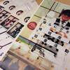 TOKYO DESIGN EXERCISE 第1回:デザインと地場産業における協業のあり方
