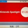 3DS/WiiUのニンテンドーeショップ更新!セール情報多数!アークシステムワークスやレイトン教授、ライドオンなど!