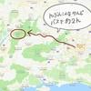 【ロンドン・パリ旅行】③コッツウォルズツアー