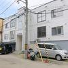 札幌市東区のオススメ物件をご紹介!
